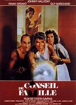 1985-conseil_de_famille
