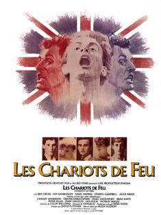 CHARIOTS-DE-FEU