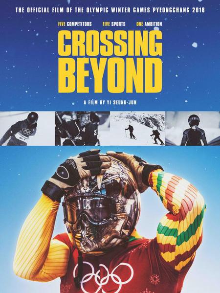 crossing-beyond1