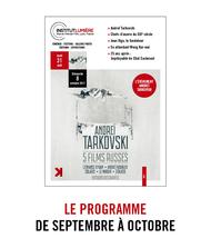 Prog Septoct 2017