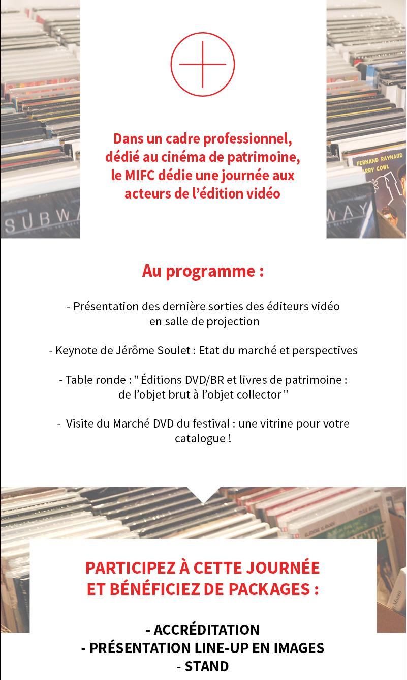 MIFC 2017 : le rendez-vous de l'édition vidéo pendant le festival Lumière à Lyon